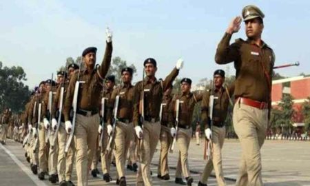 Constable, Recruitment, Exam, Offline