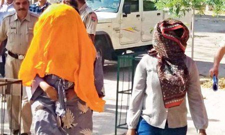 African Girls, Arrest, Heroin, Drugs