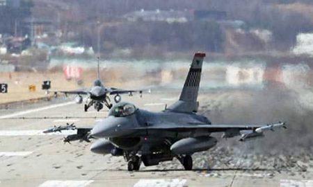 US, South Korea, Military Exercises