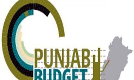 Punjab Budget, Leaks