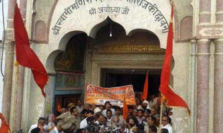 Mahant Nrityagopal Das, Solution, Construction, Ram Temple, Ayodhya
