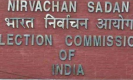 Role, Data Leak, Election Commission