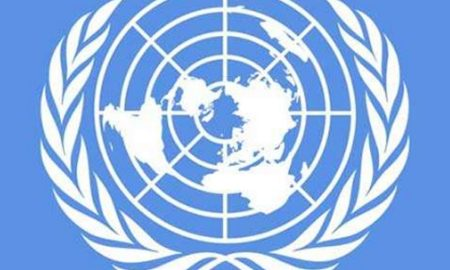 United Nations, Security Council, Gaza