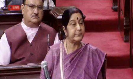 Mortal, Indian, Killed, Iraq,Sushma Swaraj
