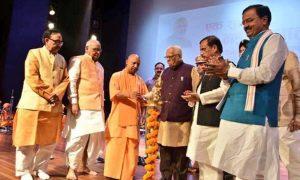 Uttar Pradesh, Royalty, Soil,Yogi Adityanath