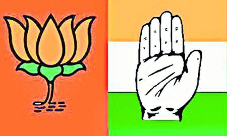 Democracy, Hindi Artical