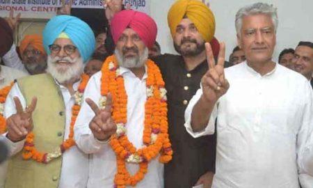 Shahkot By-Election, Congress, BJP, Punjab
