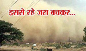 Weather, Department, Delhi, NCR , Alert