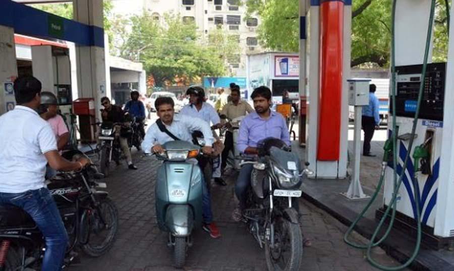 Petrol, Rate, Cheap