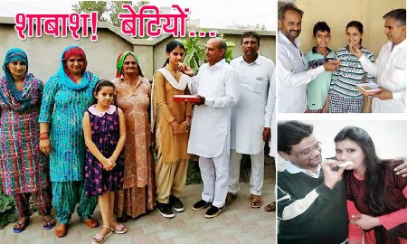 CBSE Result, Parents Happily, Happened, Eating Sweet,