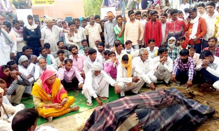 Case, murder, Dalit youth, Tense, Atmosphere, Rajsthan