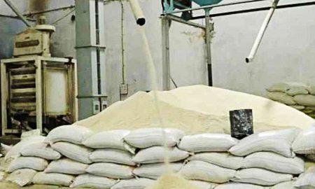 Haryana,Rais,Miller,28 Thousand,Metric,Tonnes, Rice,Gooseberry