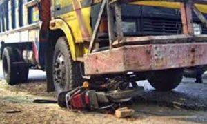 Road Accident, Bihar, Died