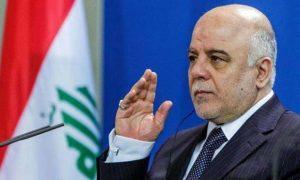 Announcement, Creation, Political, Coalition, Population, Sadr