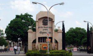 Kurukshetra University, Declare, Results