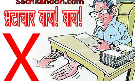 Punjab, CM, Amarinder Singh, Corruption, Government Bbrokers