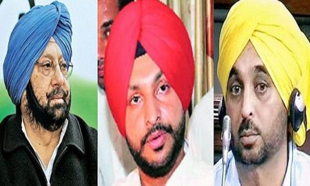 Ravneet Bittu, include, Bhagwant Mann,  Congress