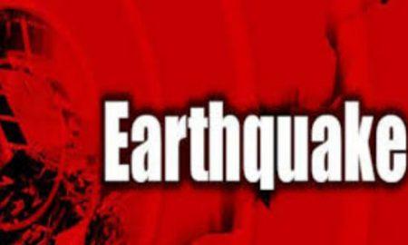 #Earthquake# tremors#Assam
