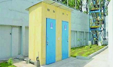 Punjab, Will, Free, Defecation