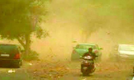 Terrible Storms, haryana, Night, topnews