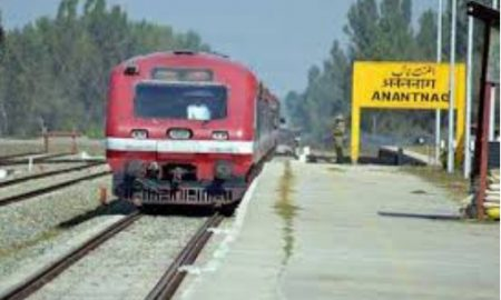 Rail, Services, Suspended, Due, Strike, Kashmir