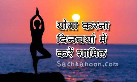 International, Yoga Day, Pm, Modi