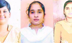 Shah Satnam Ji Girls School, Cracks, CPT Exam, Haryana, Dera Sacha Sauda, Saint Dr. MSG