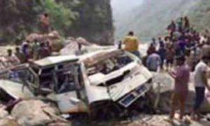 Bus Accident, Dehradun, Died