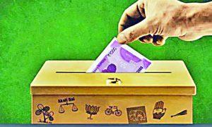 Legal Verification, Foreign, Political, Cash