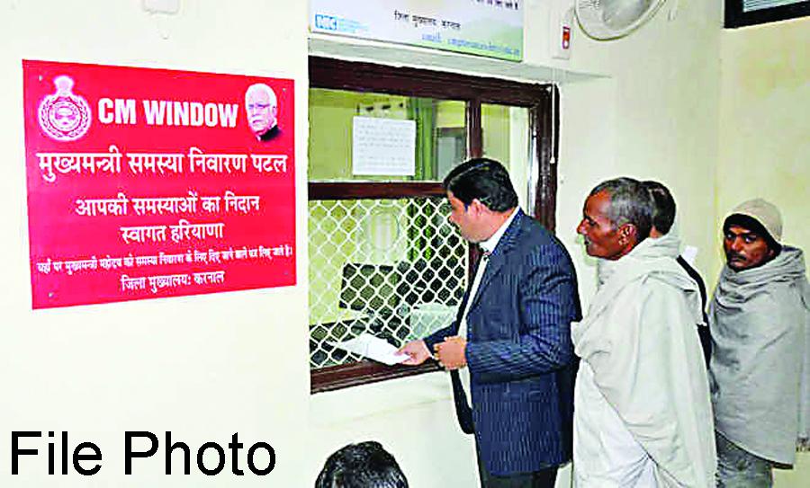 CM Window, Complaint, MLkhattar, Government Haryana