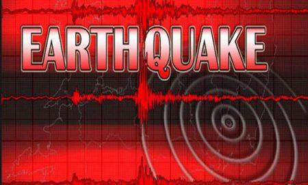 Earthquake, Shocks, Kashmir