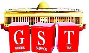 Many Drawbacks, GST, Law,Editorial
