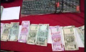 Improper Note Gang Raid Five Arrests