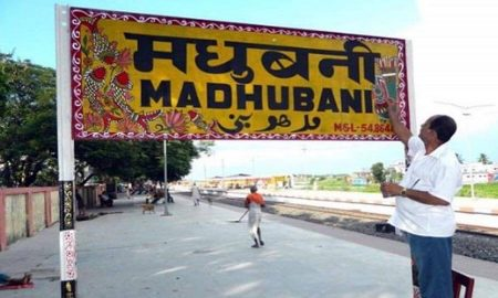 Madhubani, Indian Railway