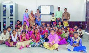 Village Midda School, Giving, Direction, Primary Education, Punjab