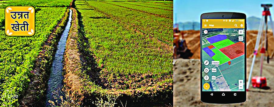 Mobile App, Farming Tricks, Learn