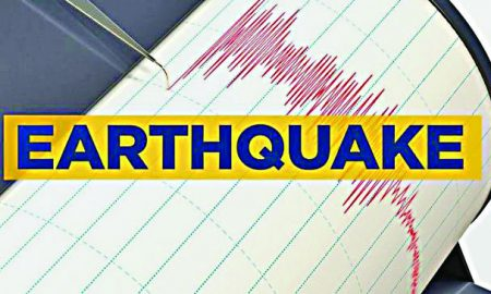 Earthquake Of In Jaipur