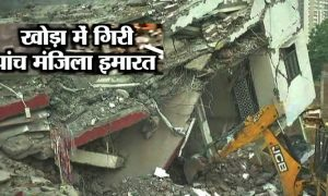 Five, Story Building, Collapses, Ghaziabad