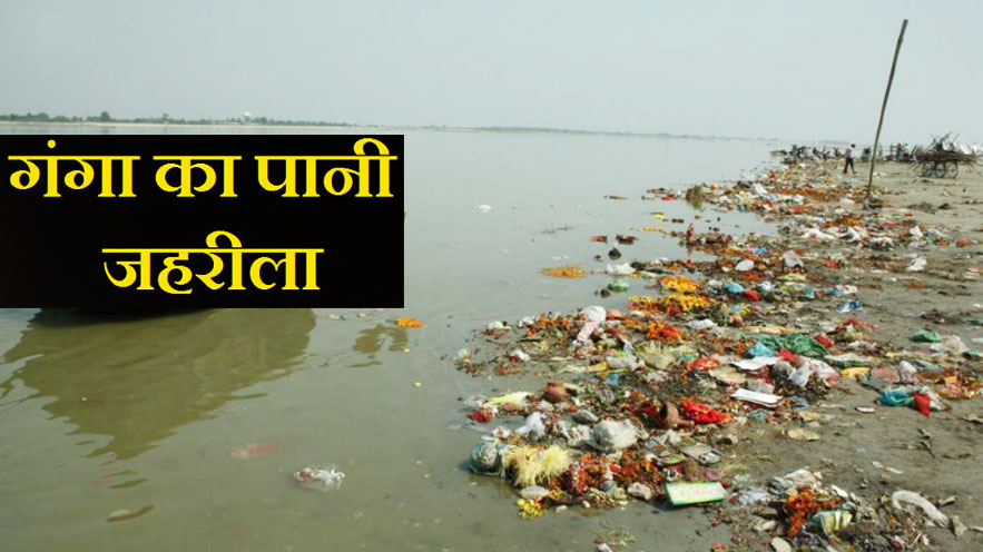 Cigarette, Pack, Contain, Warning, Why, Not, Ganga, Water, Says NGT