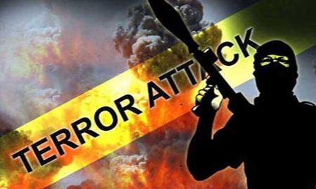 I.S, Responsibility, Kabul, Bomb, Attack
