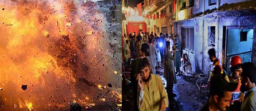 Bomb, Attack, Pakistan
