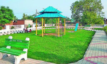 'Bhokra', Fun Parks Like, Chandigarh
