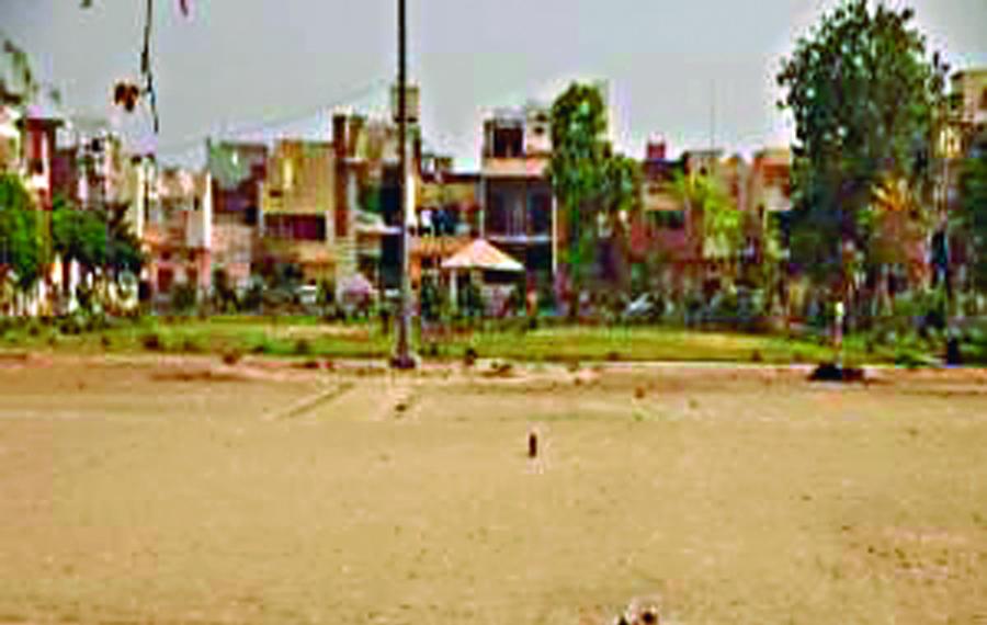 Dirt, Felt, People, Upset, Villagers, Park