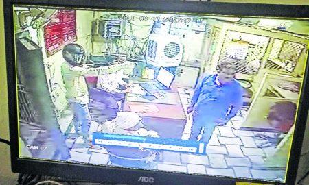 Robbery PNB bank