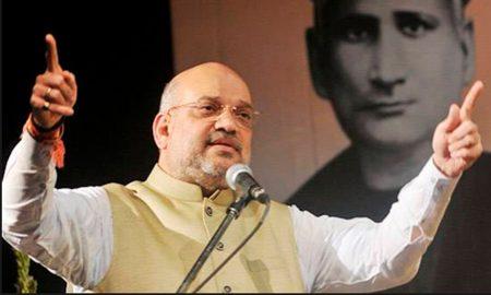BJP, Amit Shah, Mamta Banerjee