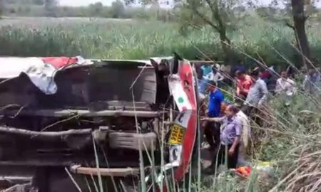 Muzaffarpur Bihar Bus Accident
