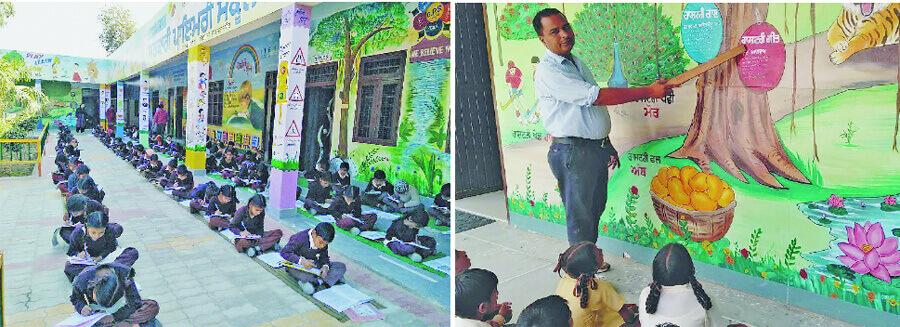 Changes Text, Public School, Mahani Kheda
