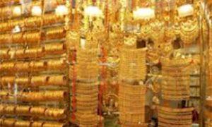 Delhi Sarafa Bazar
