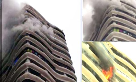 Mumbai: Four People, Died, A Fire, In 18th Floor, Building, In Parel, Suffocated