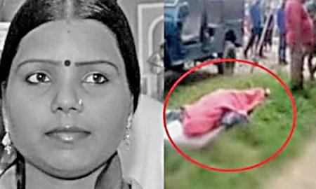 Patna:, JDU MLA's Son, Found Dead, Railway Track